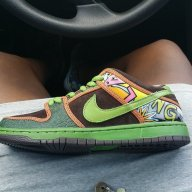 loveat1stsole